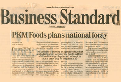 PKM Foods plans national foray - Business Standard
